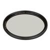 B+W 60mm Kaesemann High Transmission Circular Polarizer MRC-Nano Filter