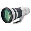Canon EF 400mm f/2.8L IS II USM Super Telephoto Lens - White