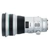 Canon EF 400mm f/4 DO IS II USM Super Telephoto Lens - White