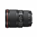 Canon EF 16-35mm f/4L IS USM Ultra Wide Zoom Lens - Black