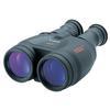 Canon 15x50 IS Image Stabilized Binocular
