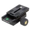Delkin Devices Fat Gecko DSLR Camera Mount Quick Release Kit