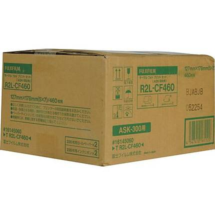 Fujifilm ASK 5x7 Media - 460 5R Printers/2 Rolls of 230 Sheets for ASK 300