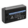 Godox Li-ion Battery for V1