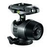 Gitzo GH2780QR Center Ball Head With Quick Release Plate