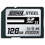 Hoodman Steel 128GB SDXC UHS-II U3 Class 10