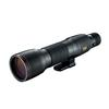 Nikon EDG Fieldscope 85mm S Monocular with Zoom