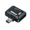 Nikon WR-R10 Wireless Remote Transceiver