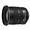 Nikon AF-S DX Zoom-Nikkor 12-24mm f/4G IF-ED Ultra Wide Angle Lens - Black