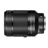 Nikon 1 Nikkor 70-300mm f/4.5-5.6 VR Super Telephoto Zoom Lens - Black
