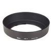 Nikon HB-11 Snap On Lens Hood for 24-120