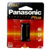 PANASONIC  AAA ALKALINE 2-PACK BATTERIES