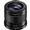 Panasonic Lumix G 42.5mm f/1.7 ASPH Power O.I.S