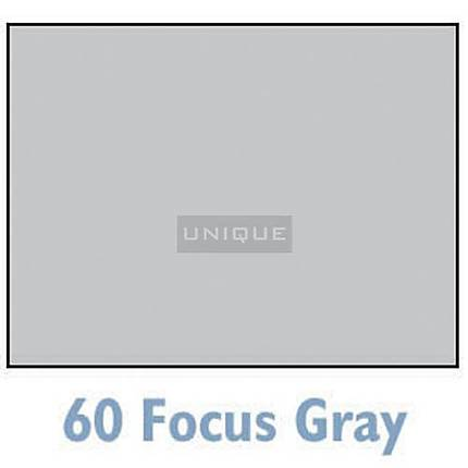 Savage Background 53x36 Focus Gray