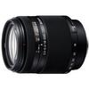 Sony DT 18-250mm f/3.5-6.3 Zoom Lens for Sony Alpha