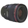 Used Canon EF 35mm f/1.4L USM Lens - Excellent